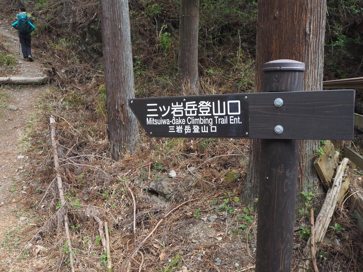 f:id:tokatsukun:20190425124739j:plain