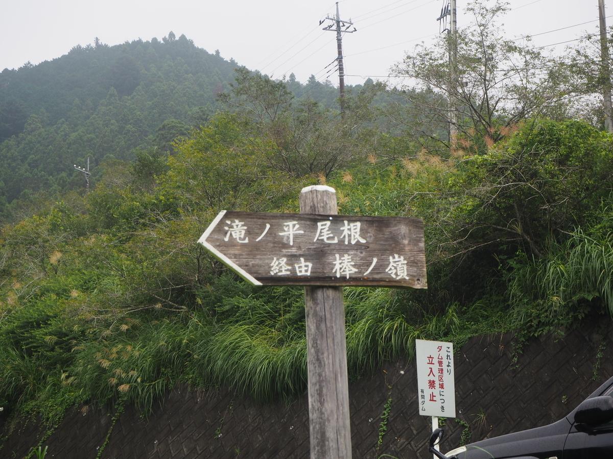 f:id:tokatsukun:20190904154726j:plain