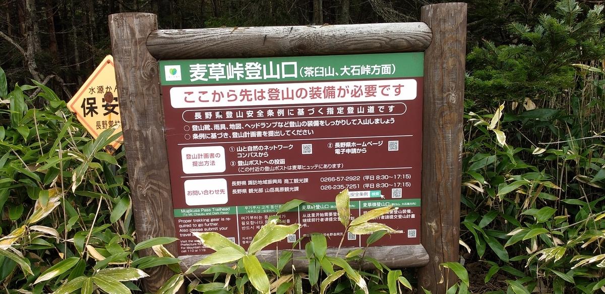 f:id:tokatsukun:20201011111810j:plain