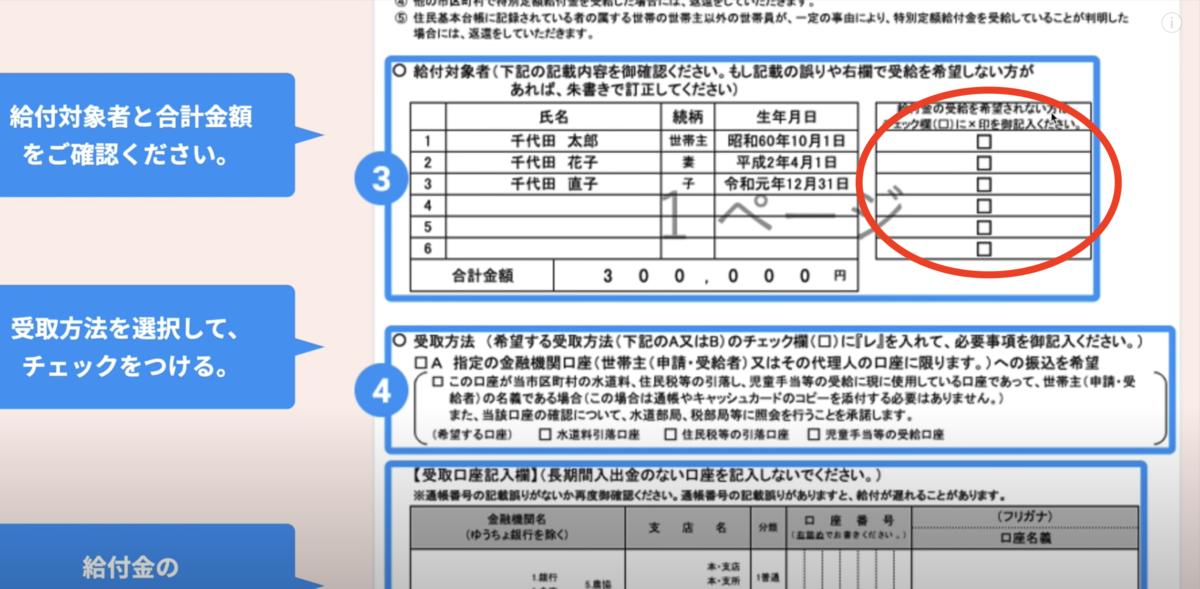 f:id:tokchinagt:20200515132126p:plain