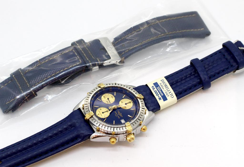 ヨドバシカメラで他店で買った腕時計のベルト調節 …