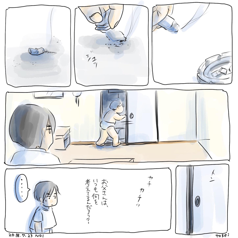 f:id:tokei02:20180723193118j:image