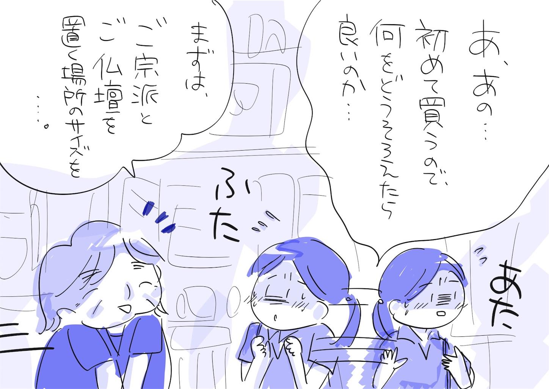 f:id:tokei02:20180802200519j:image