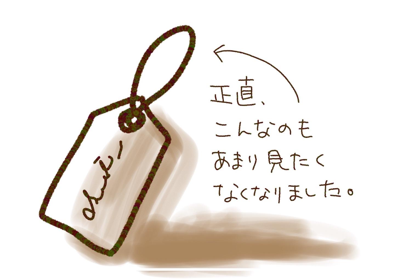 f:id:tokei02:20180820022541j:image