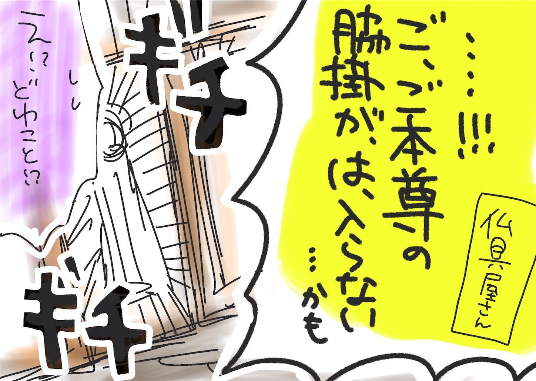 f:id:tokei02:20180824013501j:image
