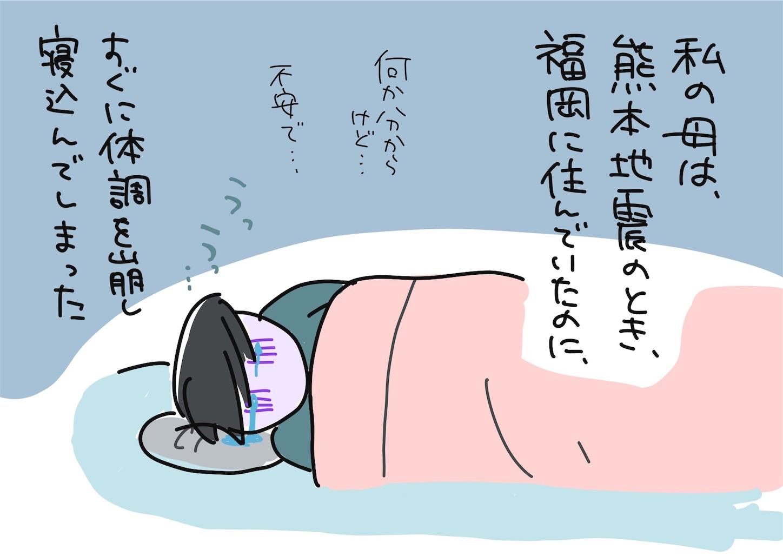 f:id:tokei02:20180908000533j:image
