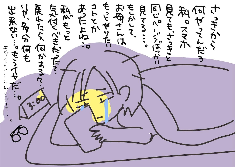 f:id:tokei02:20180908002619j:image