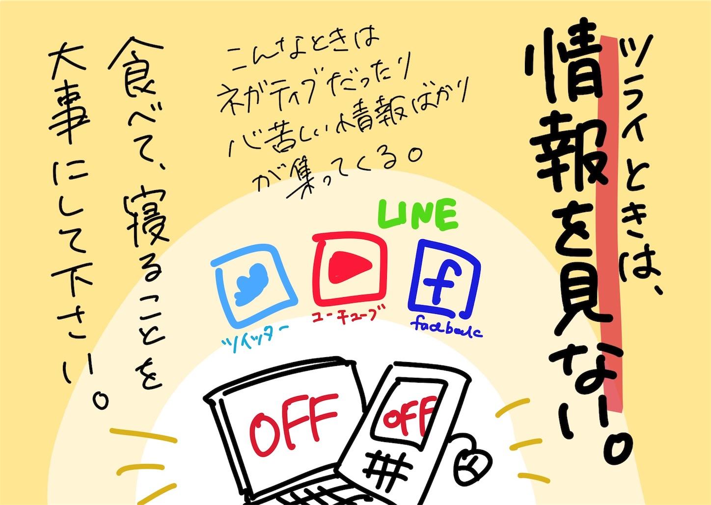 f:id:tokei02:20180908002639j:image