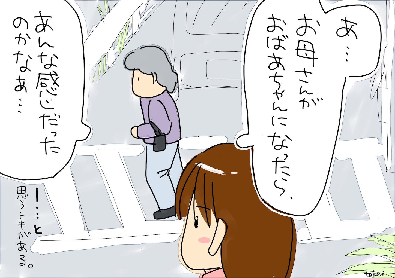 f:id:tokei02:20180914004622j:image