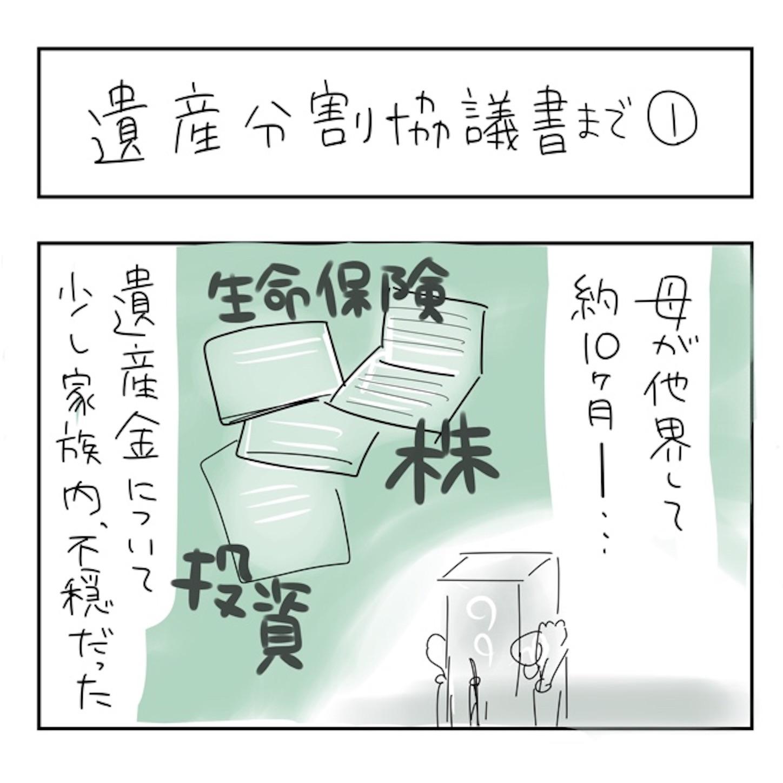 f:id:tokei02:20181021134857j:image