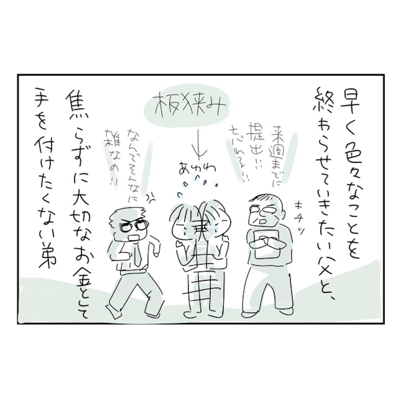 f:id:tokei02:20181021134902j:image