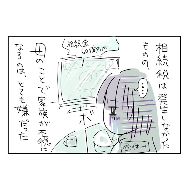 f:id:tokei02:20181021134905j:image