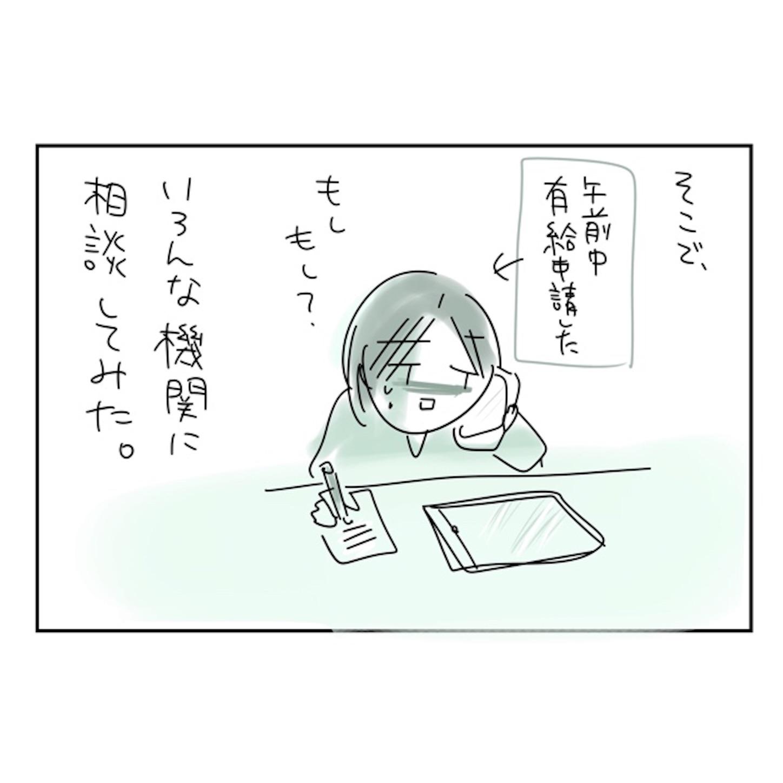 f:id:tokei02:20181021134911j:image