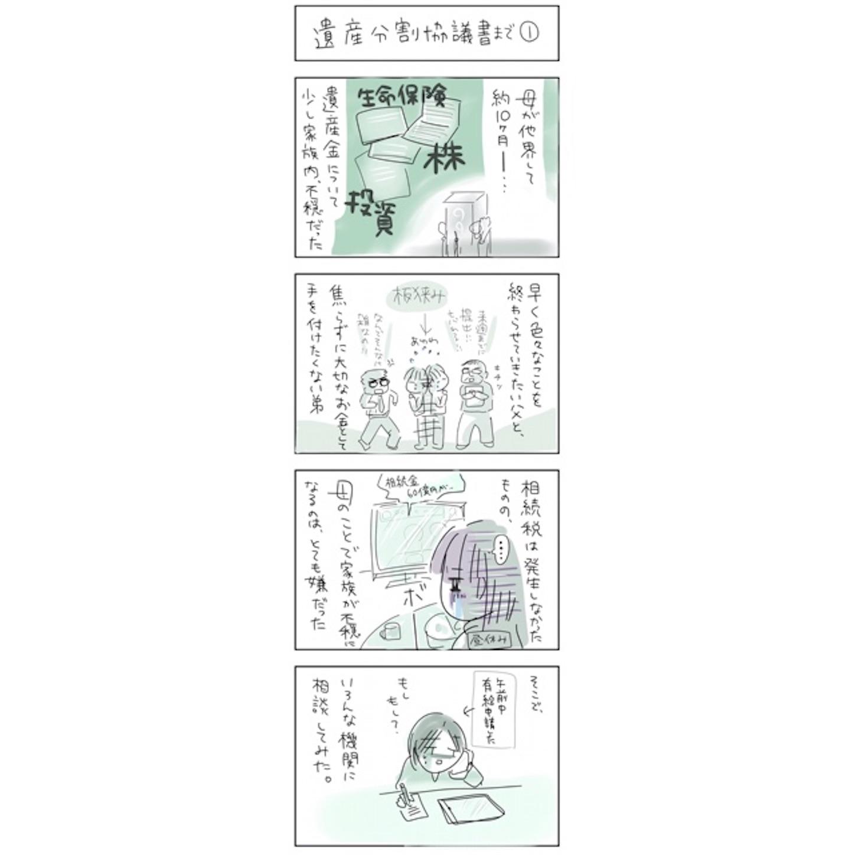 f:id:tokei02:20181021134918j:image