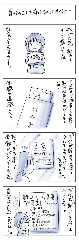 f:id:tokei02:20181217172713j:image