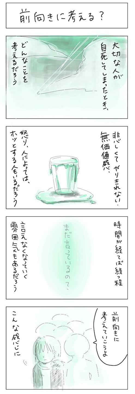 f:id:tokei02:20181226135108j:image