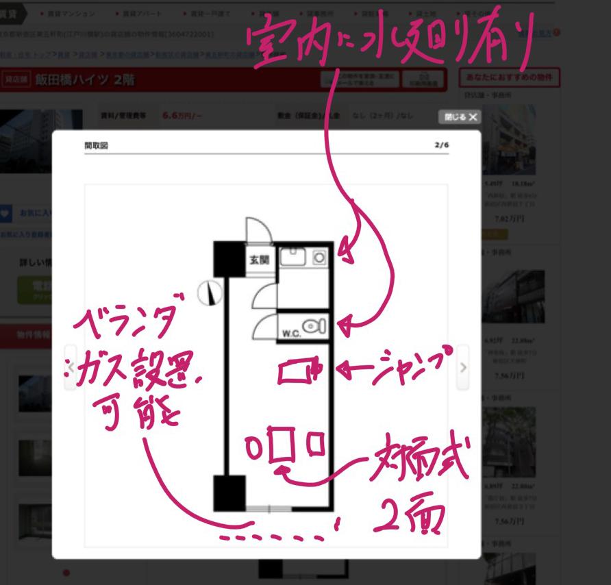 f:id:tokeizikake:20181203005613j:plain
