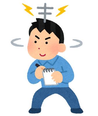 f:id:tokeizikake:20190221014632j:plain