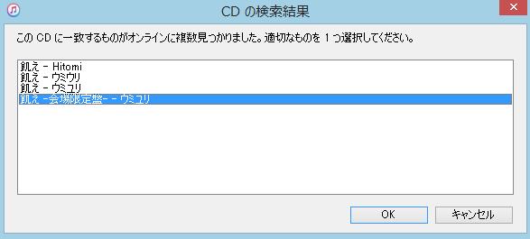 f:id:toketamacaron:20180814215736p:plain