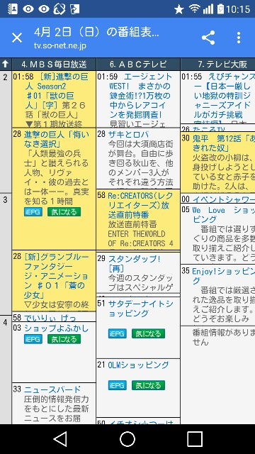 f:id:toki-fight:20170401102908j:image