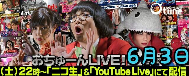 f:id:toki-fight:20170602162329j:image