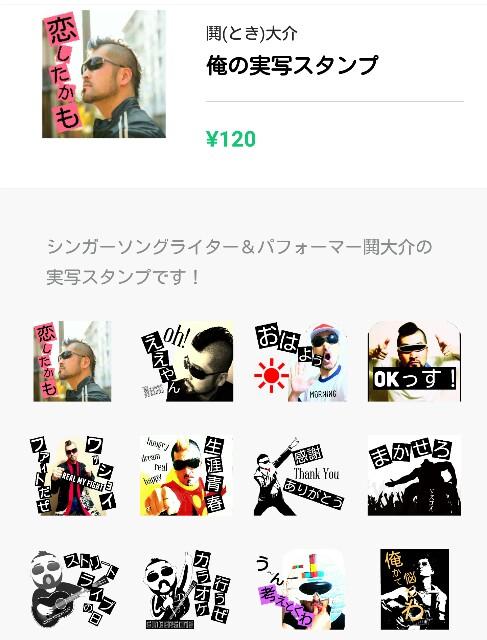 f:id:toki-fight:20170629210421j:image