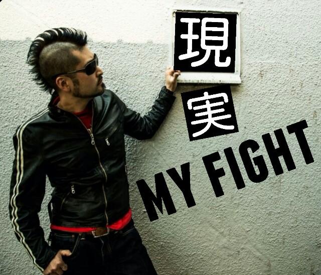 f:id:toki-fight:20170629210647j:image