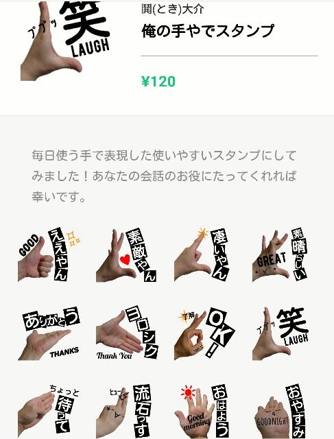 f:id:toki-fight:20170728230310j:image