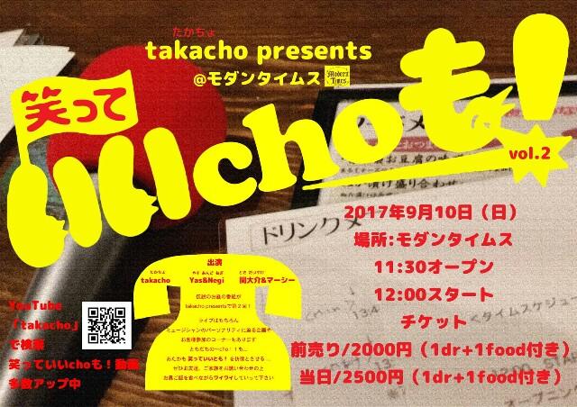 f:id:toki-fight:20170823000610j:image