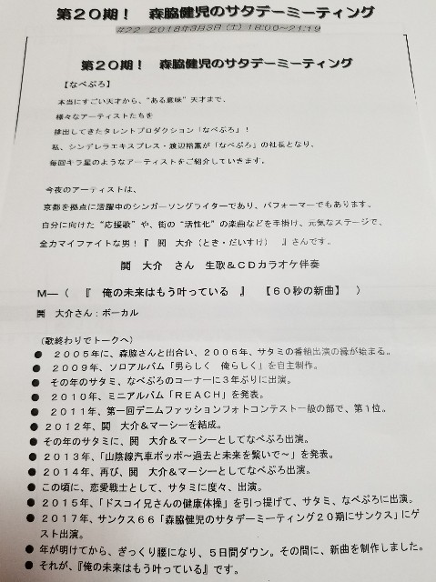 f:id:toki-fight:20180305001013j:image