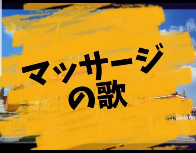 f:id:toki-fight:20190108195005j:image