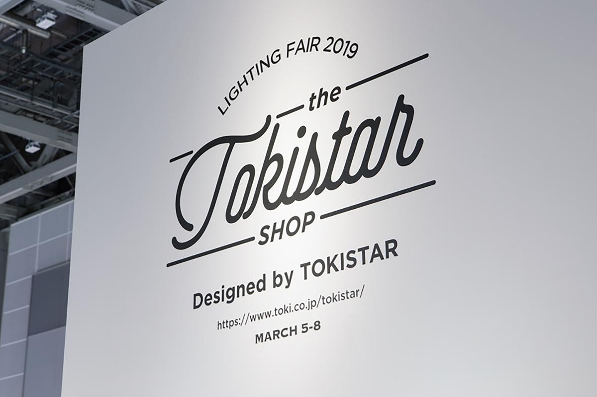 f:id:toki-openlab:20190520175750j:plain