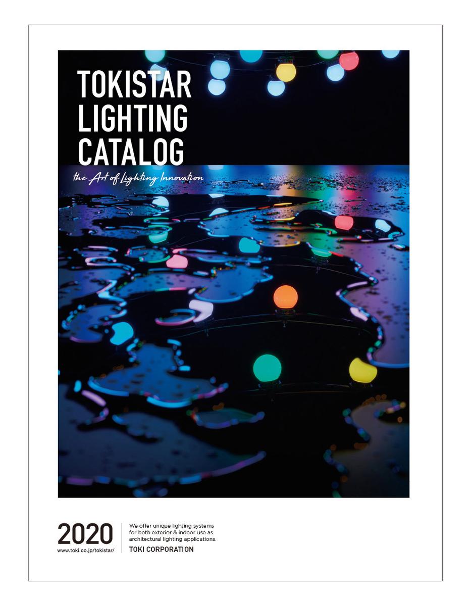 f:id:toki-openlab:20200115104804j:plain