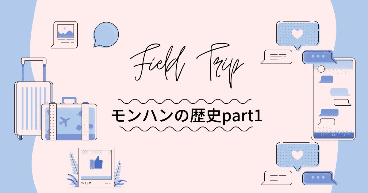 f:id:toki0215:20210425213425p:plain