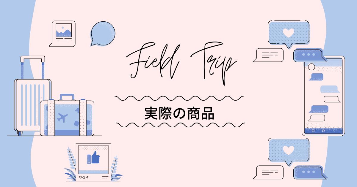f:id:toki0215:20210429231652p:plain