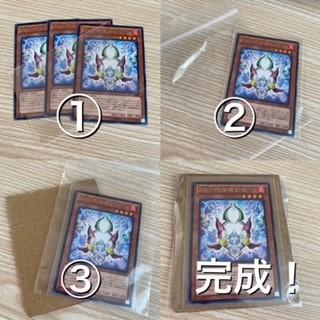 f:id:toki0215:20210502081949j:plain