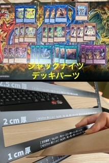 f:id:toki0215:20210502082239j:plain