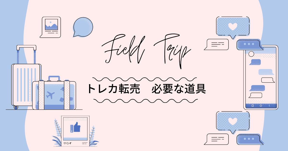 f:id:toki0215:20210503210631p:plain