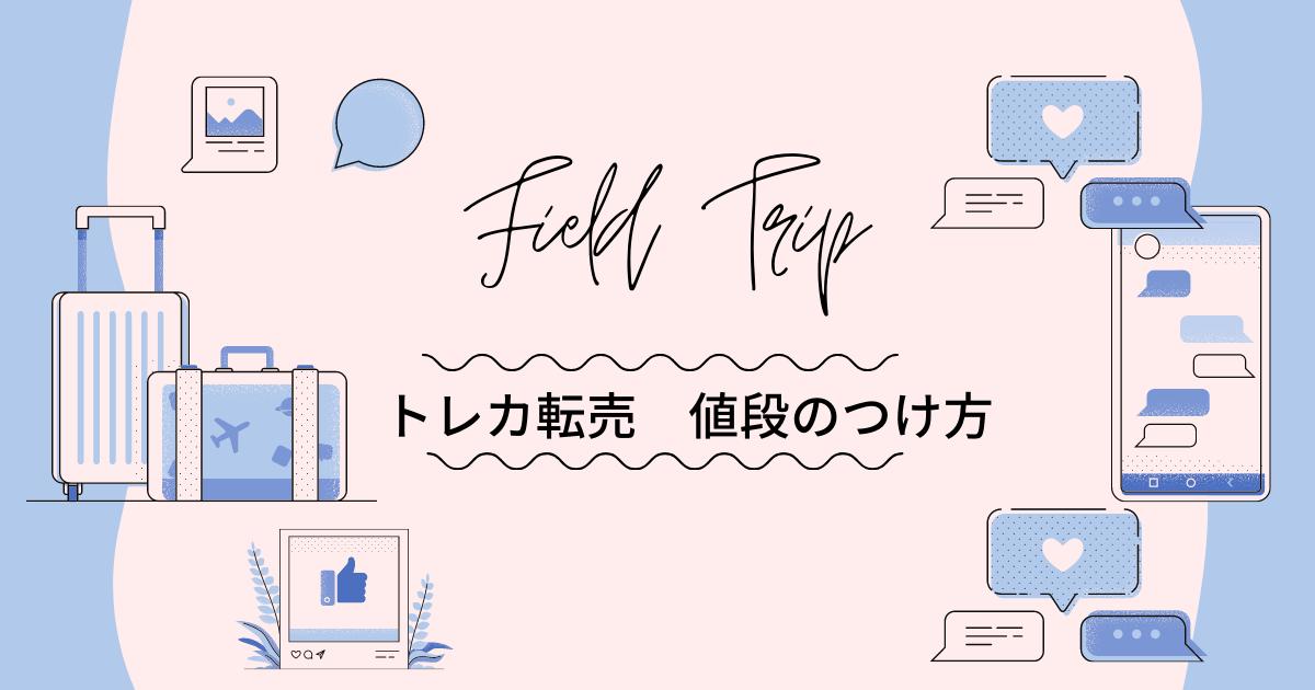 f:id:toki0215:20210505214806p:plain