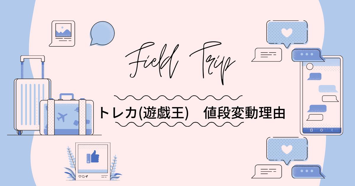 f:id:toki0215:20210506212537p:plain