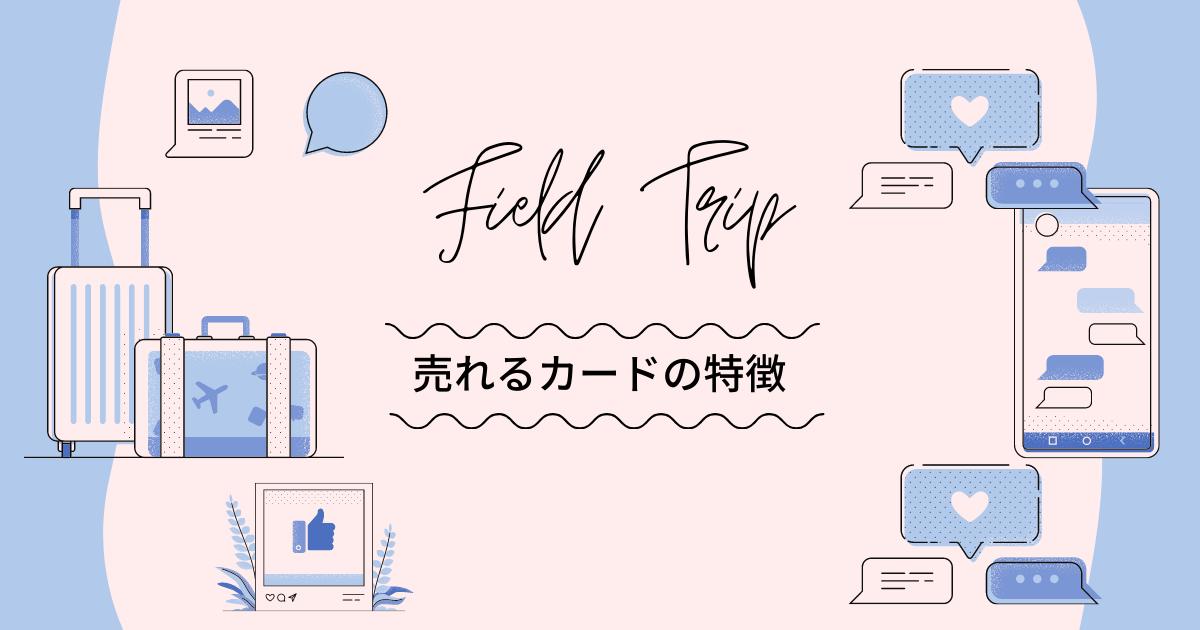 f:id:toki0215:20210507201237p:plain
