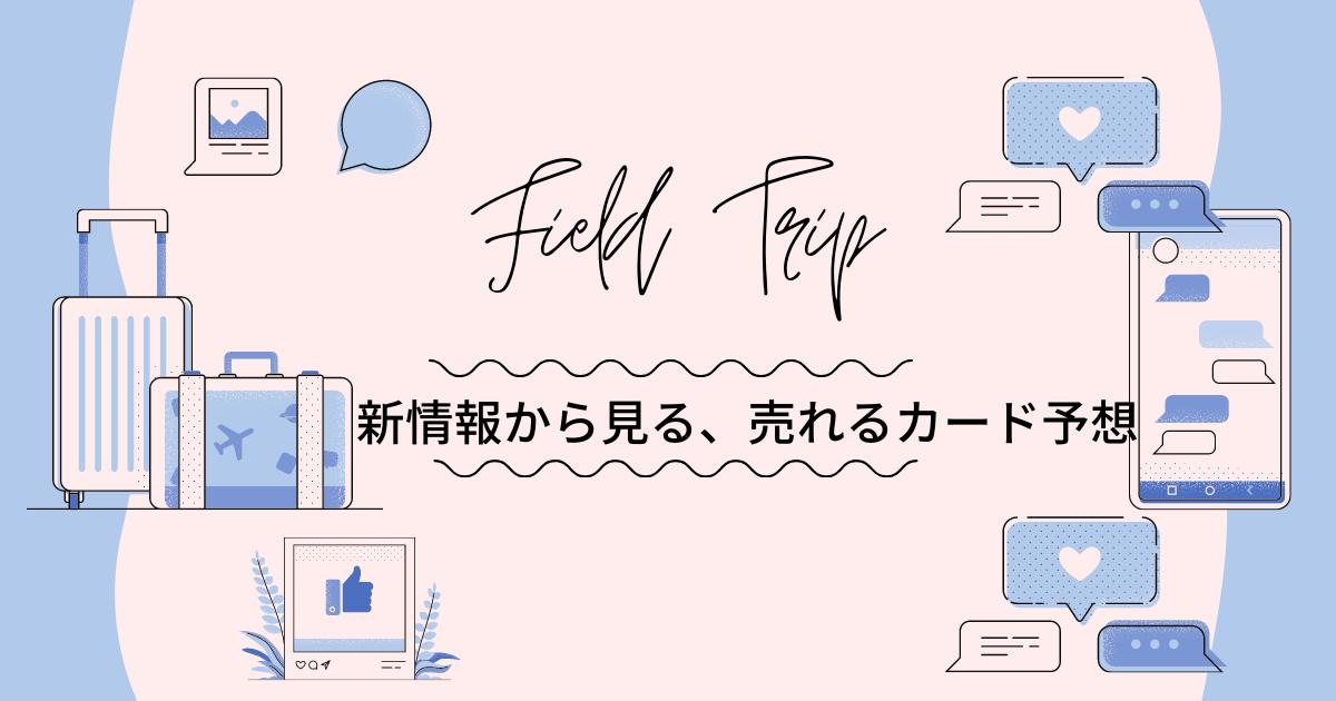 f:id:toki0215:20210508101840p:plain