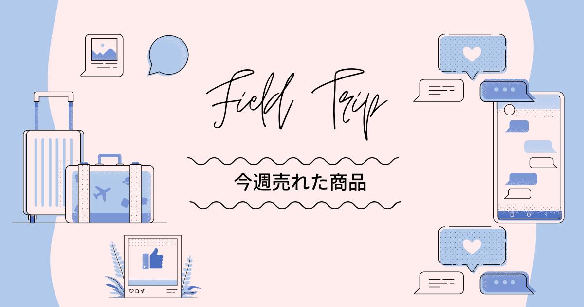 f:id:toki0215:20210509204545p:plain
