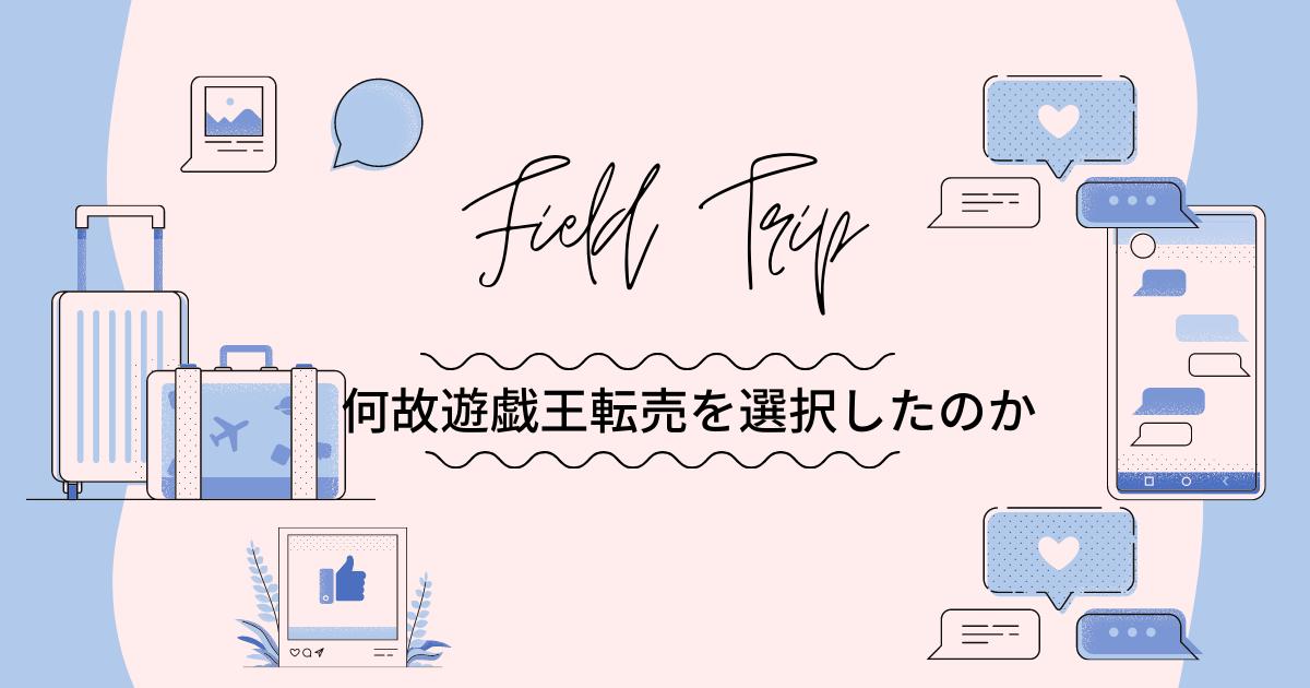 f:id:toki0215:20210510233145p:plain