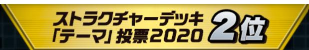 f:id:toki0215:20210511203146p:plain
