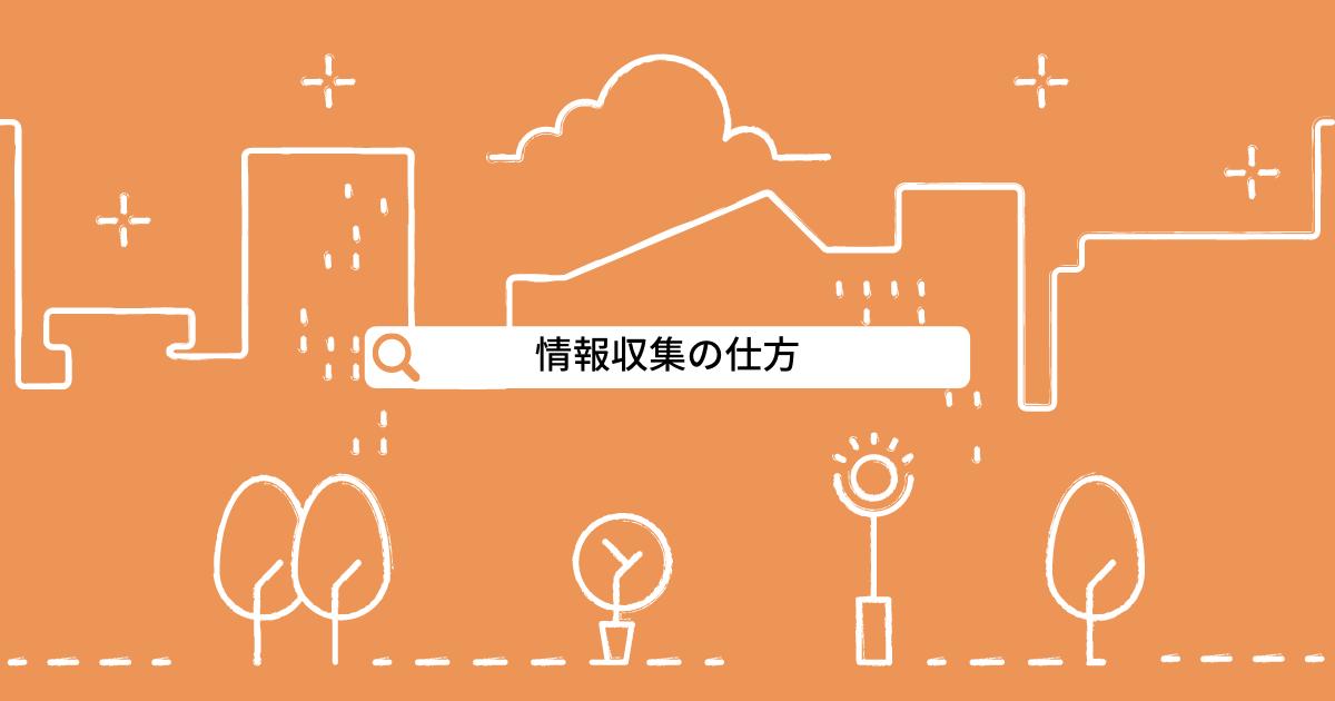 f:id:toki0215:20210512193751p:plain