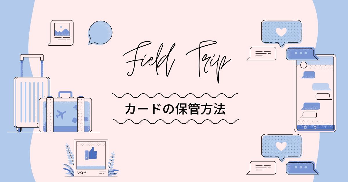 f:id:toki0215:20210513065741p:plain