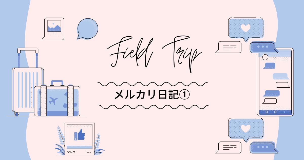f:id:toki0215:20210515064232p:plain