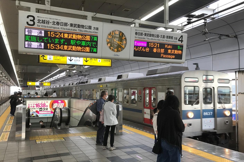 新越谷駅トップ画像