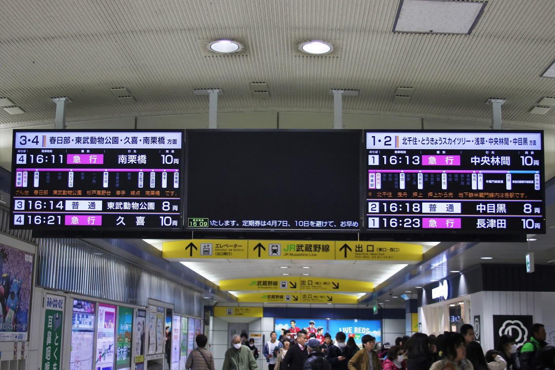 新越谷駅中央改札外発車標外観